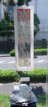 DSCF5076.JPG